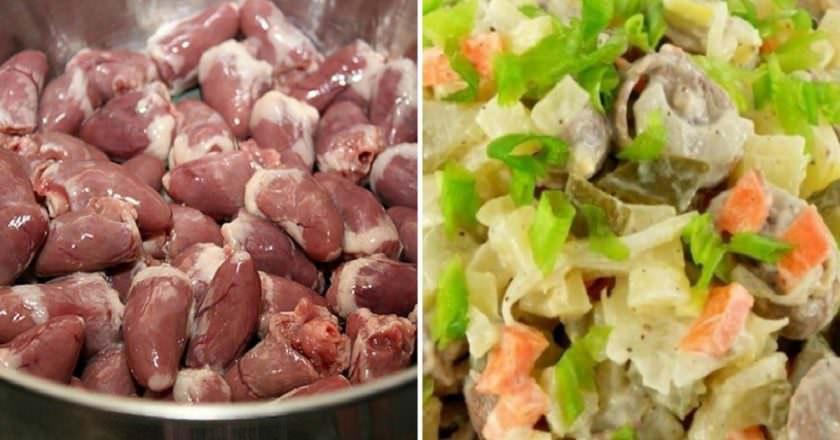 Superbe salade avec des coeurs de poulet bouilli. Cela vaut un centime, et le goût est génial!